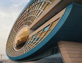 The Eye of Qatar Office building