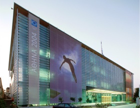 Κτίριο Αθηνα 2004