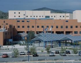 Νοσοκομείο ΑΤΤΙΚΟΝ