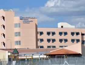 Πανεπιστημιακό νοσοκομείο Λαρισας