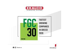 Διάκριση της EXALCO στις 30 ταχύτερα αναπτυσσόμενες επιχειρήσεις στην Ελλάδα