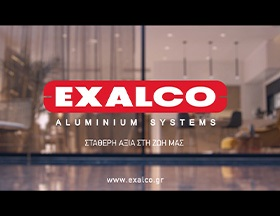 Distinction of EXALCO in the 30 fastest growing companies in Greece
